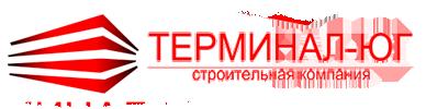 Компании ООО «Терминал-Юг»